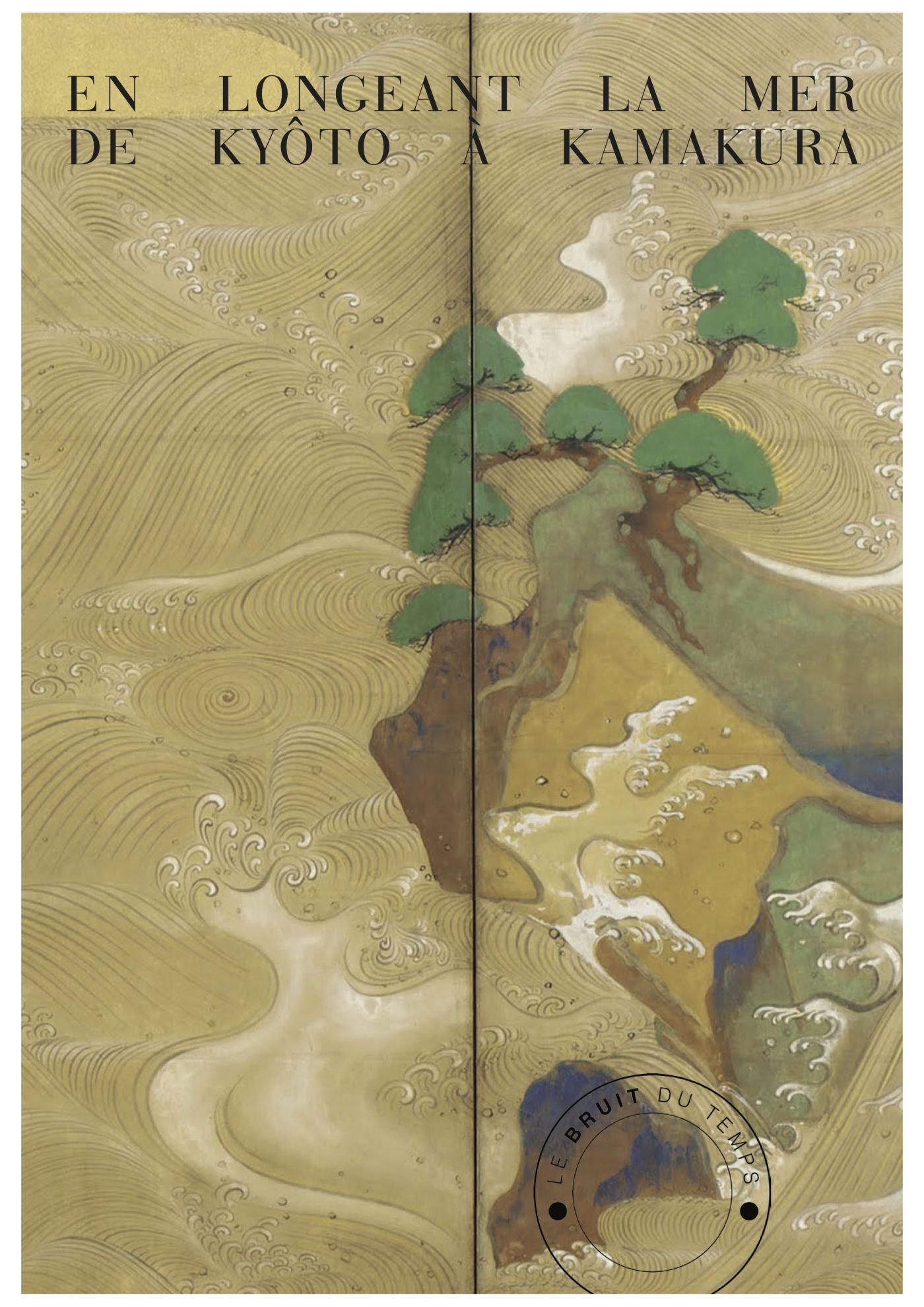 Anonyme japonais du XIIIe siècle, En longeant la mer de Kyôto à Kamara